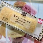 新商品・ローソン 生チョコクレープ(チョコチップ入り)