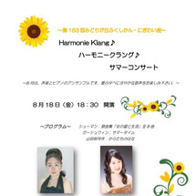 Harmonie K…