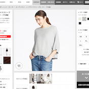 ★UNIQLO1290円サマーニットは大人体型も使える!