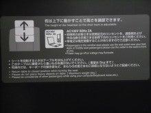 北陸新幹線13