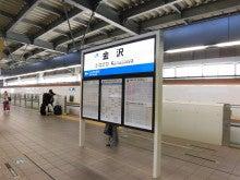 北陸新幹線9