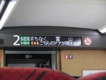 北陸新幹線7
