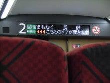 北陸新幹線6