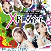 ミュージカル #Xp…