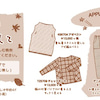 甲府店9/10からのお知らせの画像
