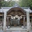「井関三神社と奥宮」…