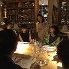 【募集9/19】九州のワインを飲んで知って応援しよう!の記事より
