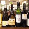 8月18日(金)はグラスワインALL500円の日です!の画像