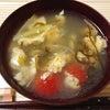虻ちゃんのサンラータンスープの画像