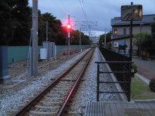 ライトレール9