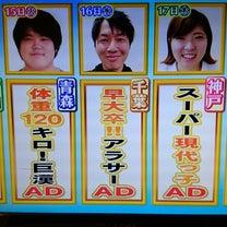 青森の郷土料理「たまご味噌」が美味そう…!の記事に添付されている画像