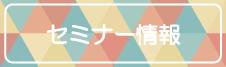 "http://stat.ameba.jp/user_images/20170817/11/softlife2017/5b/f5/p/t02200065_0226006714006900996.png"""