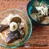 小林幸子さんの冷や茄子味噌汁そうめんの画像