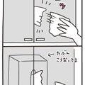 #ささやかの画像