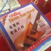 中国各地でベースを借…