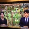 報道ステーション×奥…
