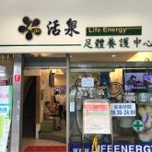 台湾旅行Part3