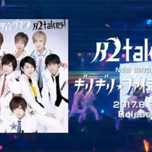 5th single…