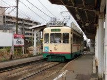富山市内3