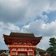 京都観光~(#^.^…