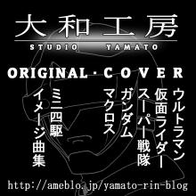 M3-2017秋サークルカット