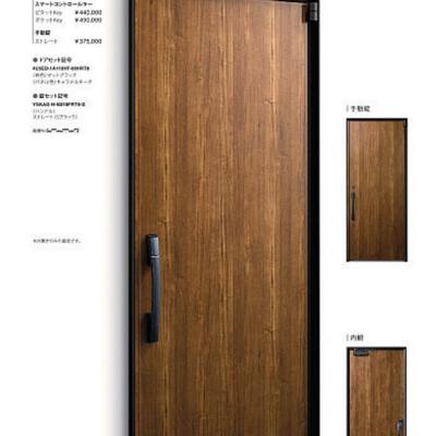 家の仕様6 玄関ドアの記事に添付されている画像