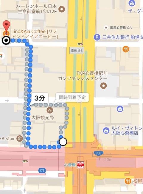 大阪心斎橋ポーセラーツ教室リノアンドアイア|資格取得・名前入れオーダーメイド