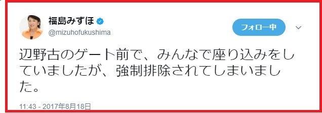 https://stat.ameba.jp/user_images/20170819/04/kujirin2014/3a/d9/j/o0636022414008207760.jpg?caw=800
