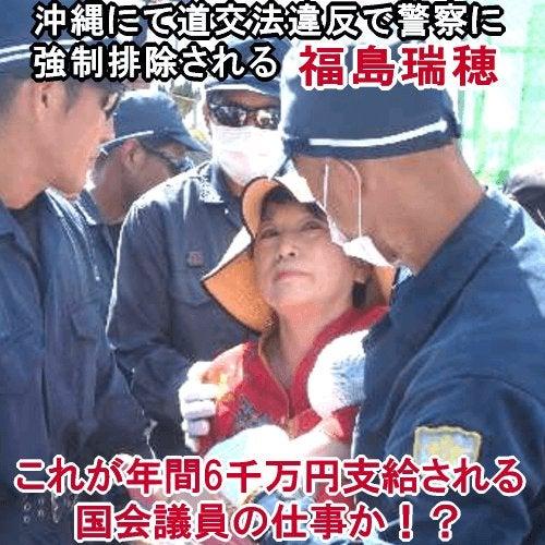 https://stat.ameba.jp/user_images/20170819/04/kujirin2014/ba/71/j/o0500050014008207355.jpg?caw=800