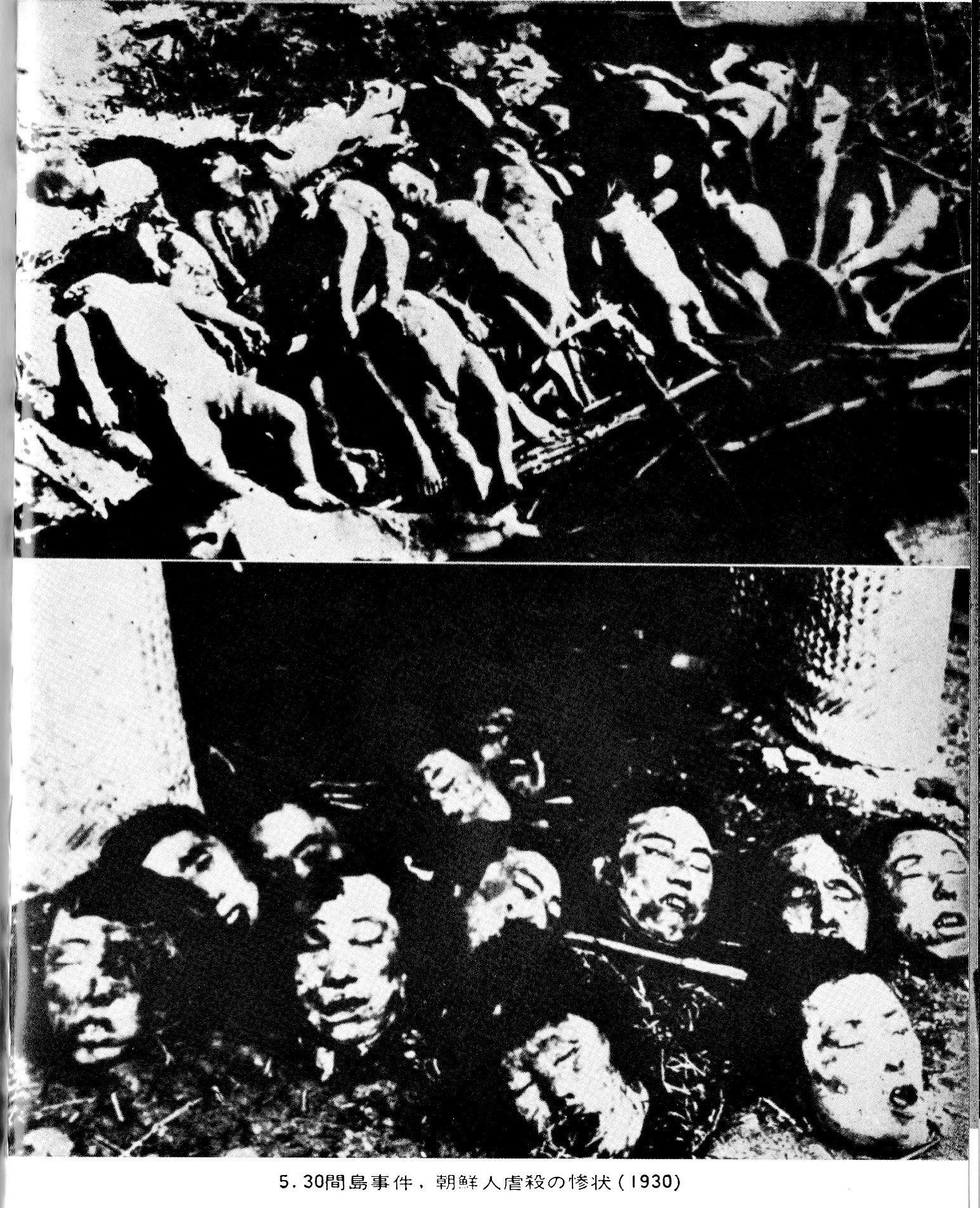 反日石碑テロとの闘い(30) | ...