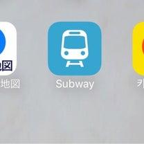 韓国旅行でお世話になったスマホアプリの記事に添付されている画像
