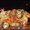 立川羽衣ねぶた祭の画像