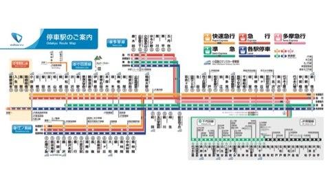 路線図 箱根登山バス -