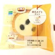 【ファミマ】練乳あずきタルト