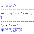 日経コンピュータ20…