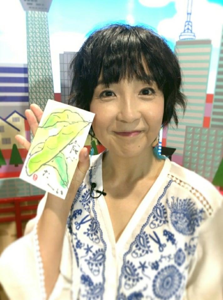 キモノ葉月三周年。   藤田朋子オフィシャルブログ「笑顔の種