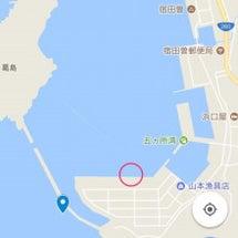 夏休み遠征釣行記1