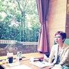 """お茶会の感想 """"カメちゃんのなんでも話せるお茶会に参加して来ました♪""""の画像"""