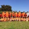 FCJOYFUTサッカーチーム試合!!!の画像