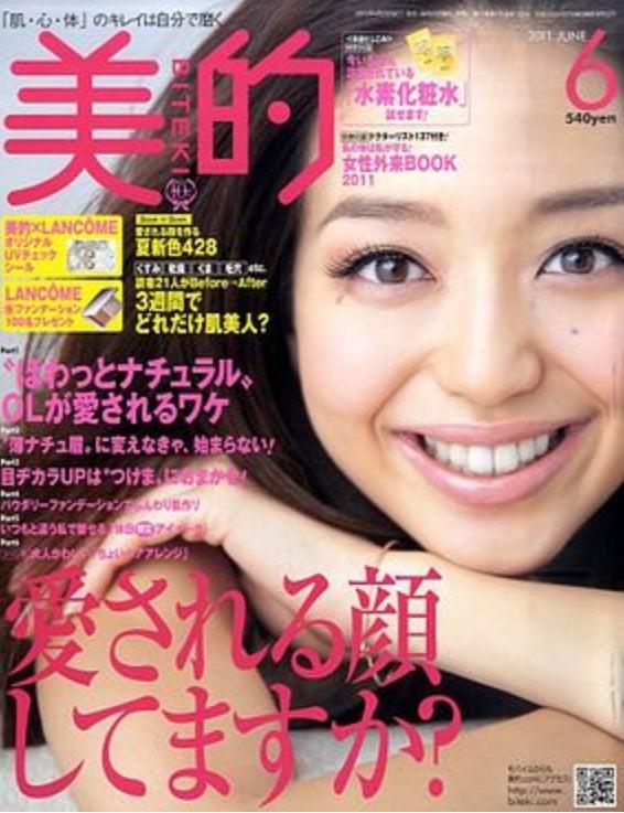 BeautyPlus_20170813160122_save.jpg