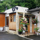 麺's キッチン RIRI(茨城県笠間市)by 味玉醤油そば 850円の記事より