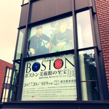 ボストン美術館の至宝…