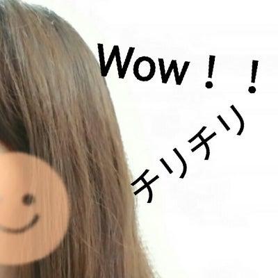 透明ヘアマニキュアで髪キレイに♡の記事に添付されている画像