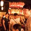 地元横須賀のお祭り・盆踊りのシーズン。の画像