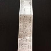 【食材まとめ買い(8月第4週目)&今週の献立予定】