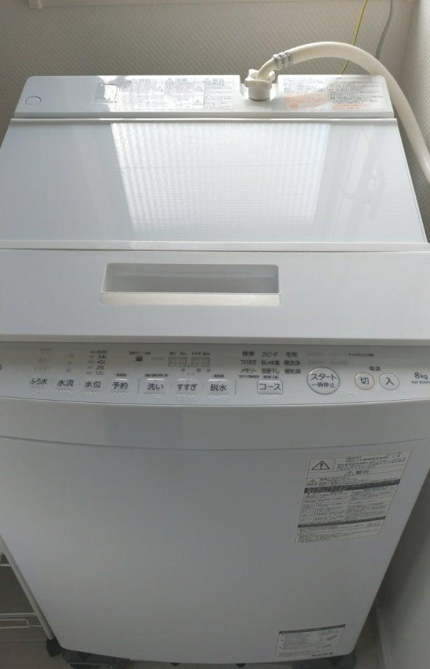 剤 柔軟 口 投入 洗剤 洗濯 機