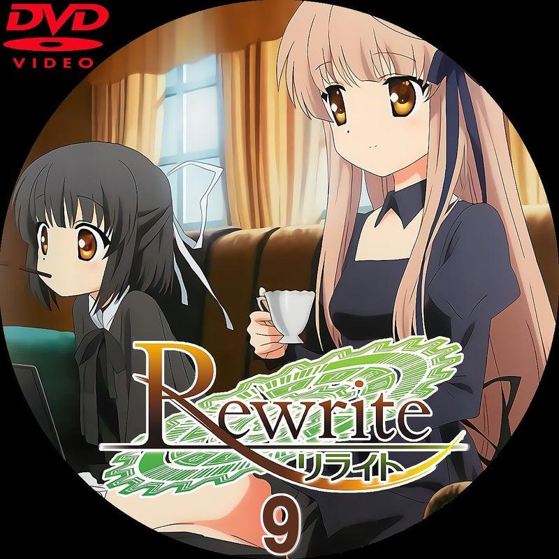 Rewrite9