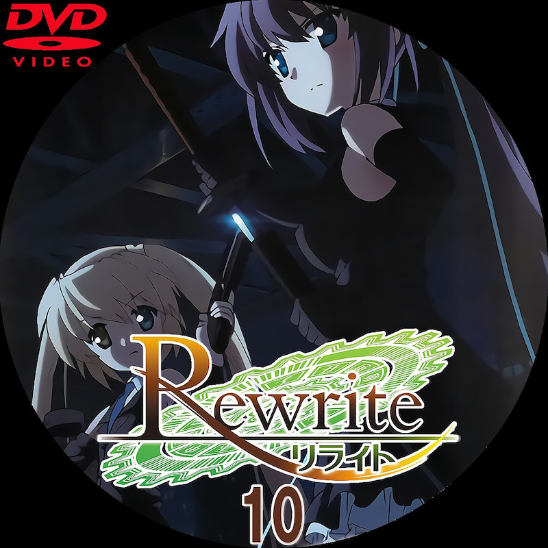 Rewrite10