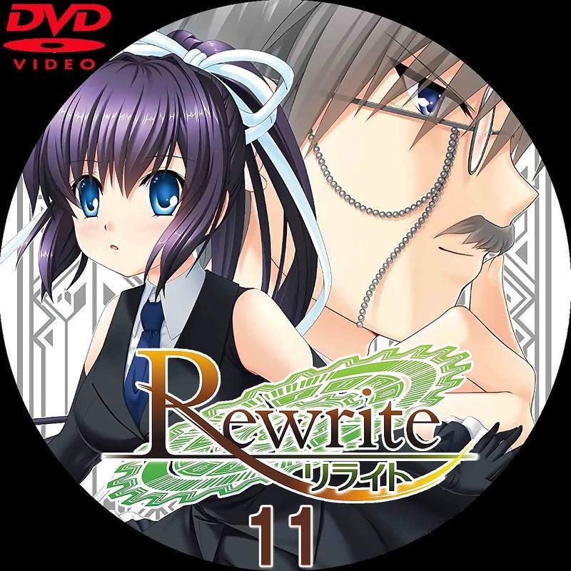 Rewrite11