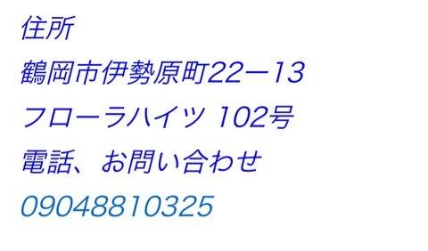 {2989AFB7-9475-48AF-BF5B-A4F2554D0ED2}